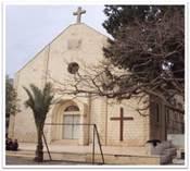 Parroquia Sagrada Familia. Única parroquia católica en la Franja de Gaza.