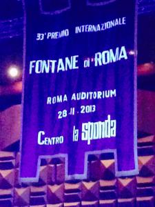 premio_fontane-di-roma-instituto-verbo-encarnado