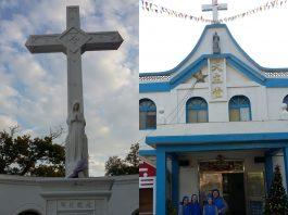 Institute of the Incarnate Word. Missionaries in Jinmen