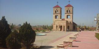 Iglesia del Seminario San Pedro