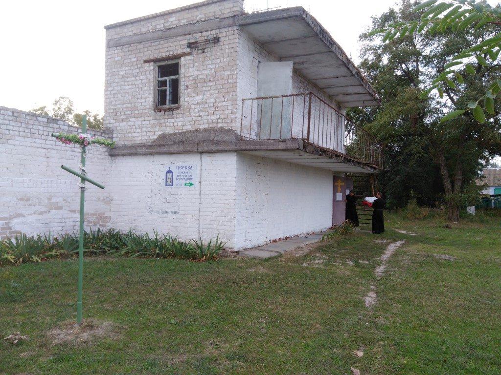 skadovsk-dedicacion-del-templo-1
