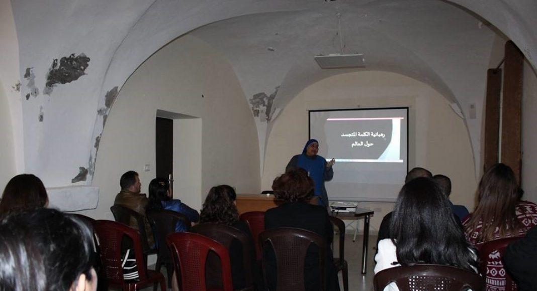 Servidoras-reunion-familias-Gaza-Palestina