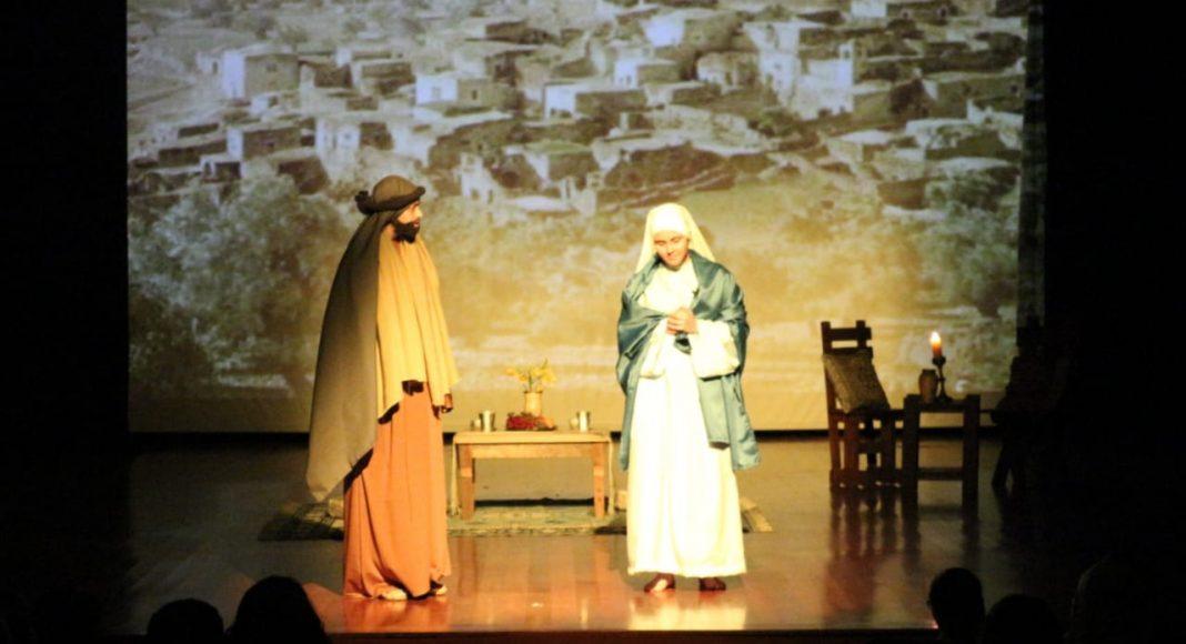 Servidoras_Brasil_Obra_de_teatro_2018