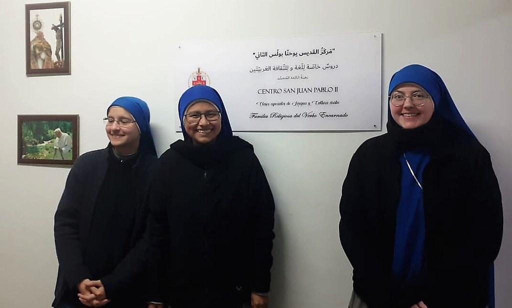 Egipto - Comienzo de un nuevo año escolar en Lorán, Alejandría 2
