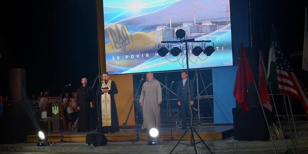Ucrania - Celebración en Skadovsk del 30º aniversario de la Independencia de Ucrania