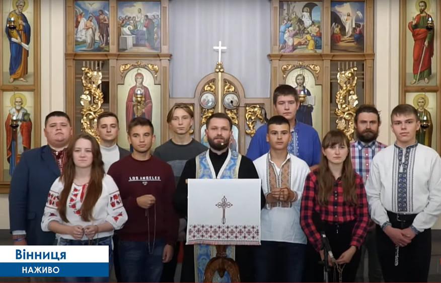 Ucrania - Rosario en vivo con los jóvenes